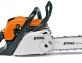 "Бензопила STIHL MS 181 C-BE 14"" - 35 см - фото №1"