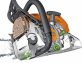"Бензопила STIHL MS 181 C-BE 14"" - 35 см - фото №8"