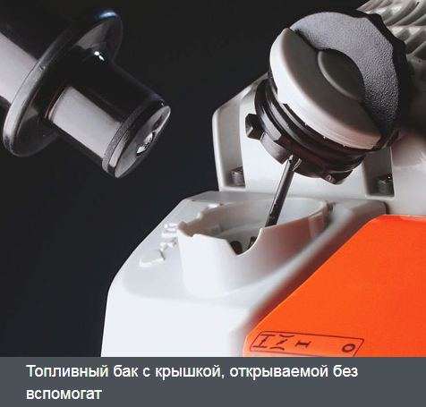 Бензопила STIHL MS 181 C-BE 14